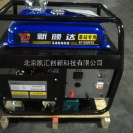 凯汇成 Y12000 小型汽油发电机