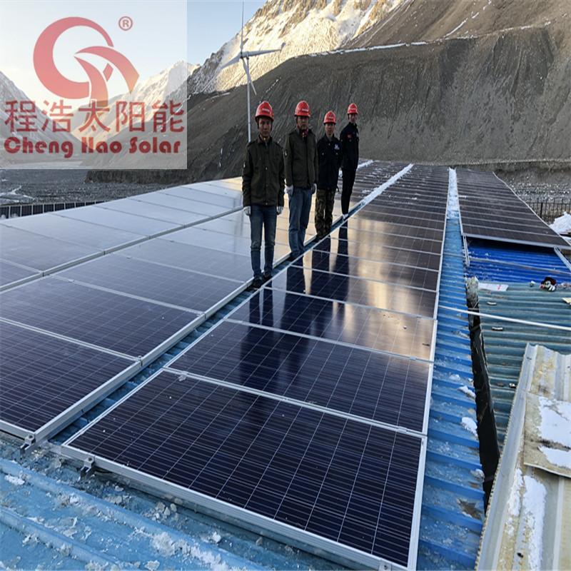 程浩太阳能供应中科院太阳能供电系统 太阳能离网发电系统