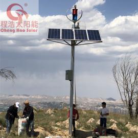 程浩风光互补监控 1000w风光互补发电系统