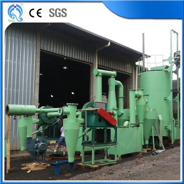 海琦垃圾热解气化炉 工业垃圾气化炉 低温厌氧裂解垃圾