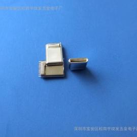 TYPE-C拉伸夹板公头 不带PCB板(可带板)无缝一体拉伸3.1公头