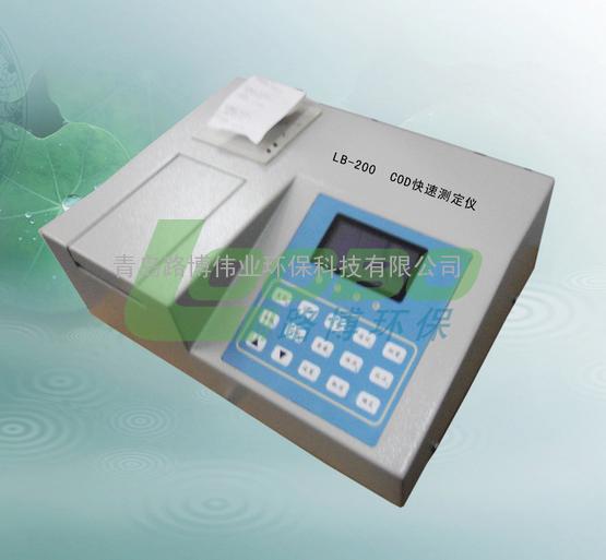 厂家直供LB-200型COD快速测定仪