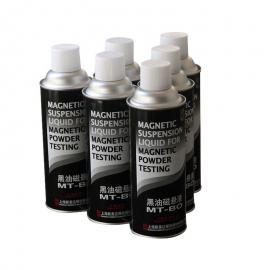 新美达MT-BO黑油磁悬液