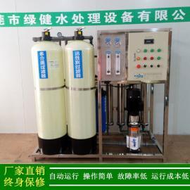 绿健XLJ-1P-RO1000反渗透设备