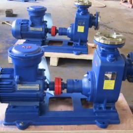 ZWPB不锈钢工业污水自吸泵 耐腐蚀自吸泵 防爆自吸泵制造商