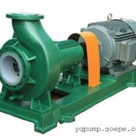IHF型衬氟离心泵耐腐蚀硫酸泵IHF化工泵高溶度酸碱泵