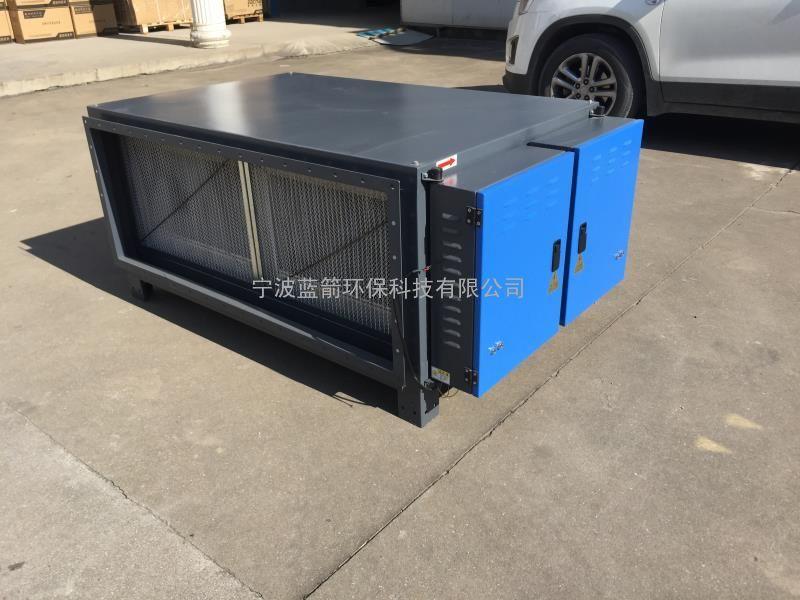 LJDY-16A餐饮业低空油烟净化器厂家直销