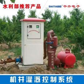 节水增效工程信息化:水电双计量控制器、水电双计智能灌溉控制器