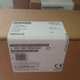 6ES7288-1SR60-0AA0西门子继电器输出 CPU SR60