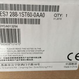 6ES7288-1ST60-0AA0西门子SMART CPU ST60晶体管输出