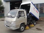 福田3吨扫路车价格|视频|图片