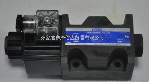 YUKEN 油研DSG-01-2B2-D100原装现货