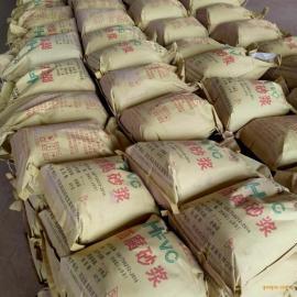 厂家供应hfvc防腐砂浆
