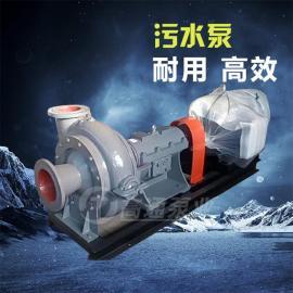 6PW卧式污水泵