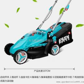 ESEN锂电无刷电机28V草坪机ES-M3301 充电式手推割草机 剪草机