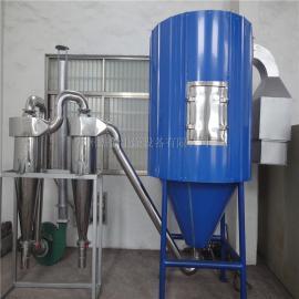 酵母发酵液PLG--150系列离心喷雾烘干机、干燥机