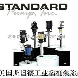 斯坦德插桶泵SP-280P-2-V/SP-PP-47