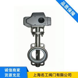 名工阀门D971-16PX不锈钢电动衬氟对夹式蝶阀