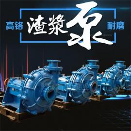 ZJ卧式耐磨渣浆泵