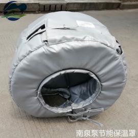 冷凝水离心泵保温套Nansen可拆式保温罩