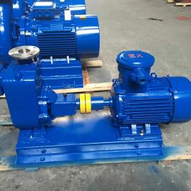 ZXPB不锈钢耐腐蚀自吸泵生产厂家 防爆自吸化工泵(可定做316)
