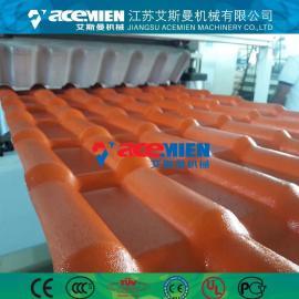 塑钢瓦生产线设备、波浪瓦生产线、梯形瓦设备