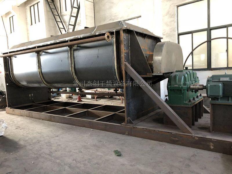 污泥空心桨叶烘干机