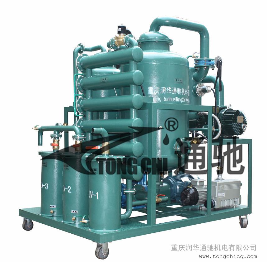 变压器油双级真空再生滤油机
