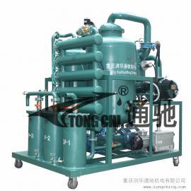 全新一代DLA-B型变压器油全自动双级真空滤油机