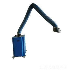移动式焊烟除尘器