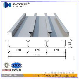楼承板规格型号有哪些/闭口楼承板生产厂家以及供应商