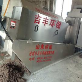 小型污泥脱水机运行成本