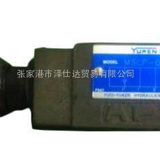 原装YUKEN油研换向阀DSHG-04-3C2/3C3/3C4/3C5