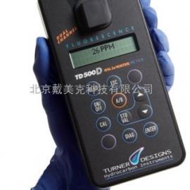 快速红外测油仪美国特纳 TD-500D 便携式水中油分析仪
