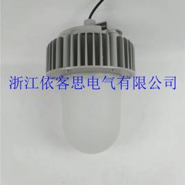 GCD616-50W-AC220V防爆固态照明灯热电厂LED防爆平台灯
