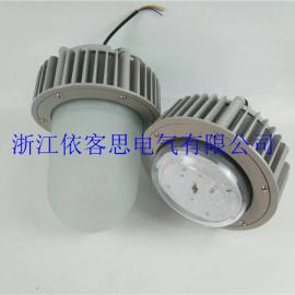 制药厂LED防爆固态照明灯GCD616-50W-AC/DC24V-36V