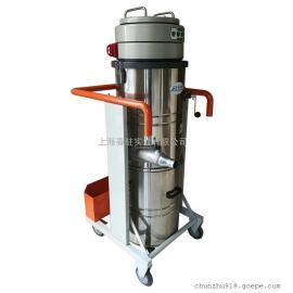 3600W大型工业吸尘器五金加工车间用吸铁屑焊渣吸尘设备