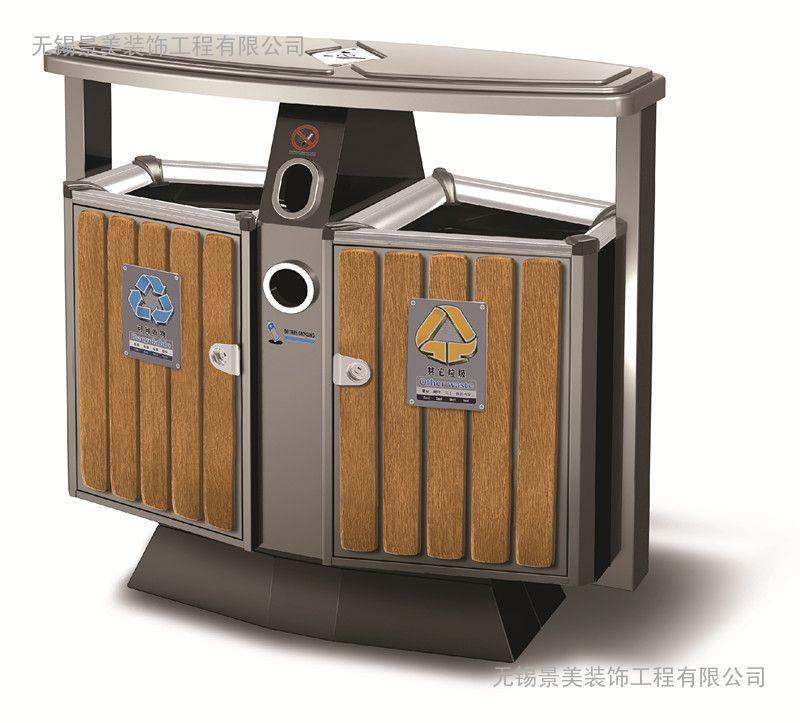 无锡果皮箱厂家-无锡果皮箱制作商-无锡果皮箱生产商-果皮箱批发