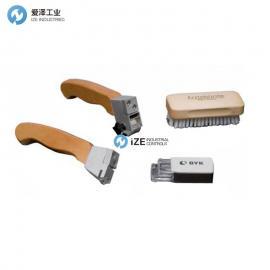 BYK切割工具3429/3424/5133
