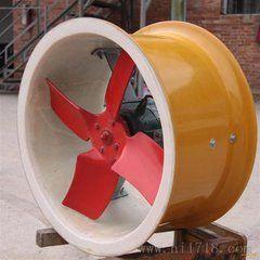 BT40防腐防爆轴流风机