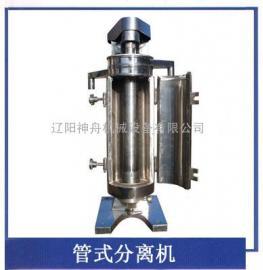 GF105管式离心机