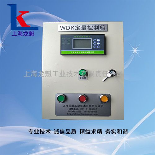 甲醛定量控制器