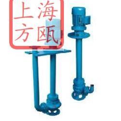 YW型液下排污泵_单管_双管