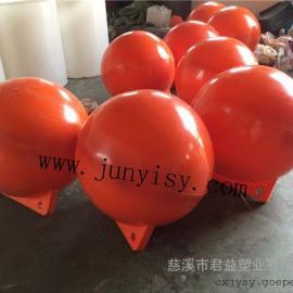 水源保护区域警示塑料浮球价格 直径50公分区域划分浮球