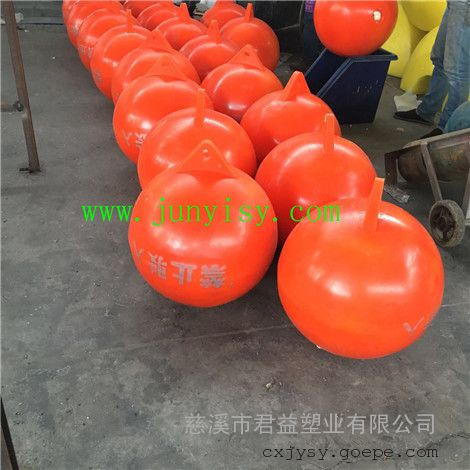 水电站水源保护塑料浮球 水库划分警示PE浮球