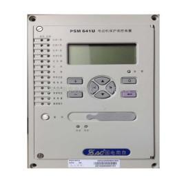 国电南自PSM641UX电动机保护测控装置差动保护装置