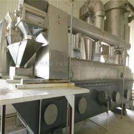 氯化镁烘干机 ZLG4.5×0.6振动流化床干燥机采购厂家 杰创干燥