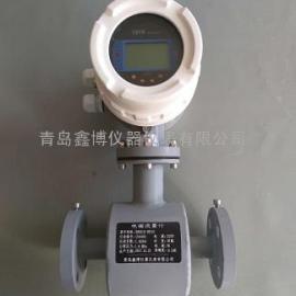 远传电磁流量计|污水流量计厂家
