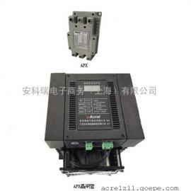 AFK-2D/70A 晶闸管投切开关 额定电流70A 配电容器容量≤40