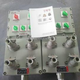 BXC-8支路15A防爆检修电源插座箱/水泥厂抛光车间泵机保护